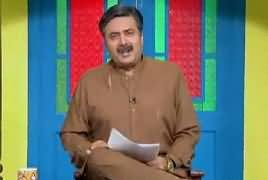 Khabarzar with Aftab Iqbal (Comedy Show) – 7th March 2019