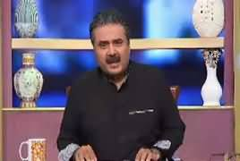 Khabarzar With Aftab Iqbal (Comedy Show) – 8th June 2019