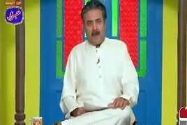 Khabarzar with Aftab iqbal (Comedy Show) - 10th February 2019