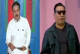 Khabarzar With Aftab Iqbal (Comedy Show) – 9th January 2019