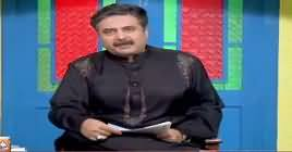 Khabarzar With Aftab Iqbal (Comedy Show) – 9th June 2019