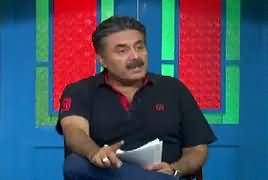 Khabarzar With Aftab Iqbal (Comedy Show) REPEAT – 16th December 2018