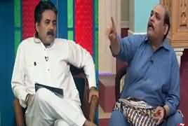 Khabarzar With Aftab Iqbal (Comedy Show) REPEAT – 21st December 2018