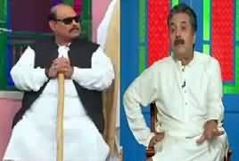 Khabarzar With Aftab Iqbal (Comedy Show) REPEAT – 6th January 2019
