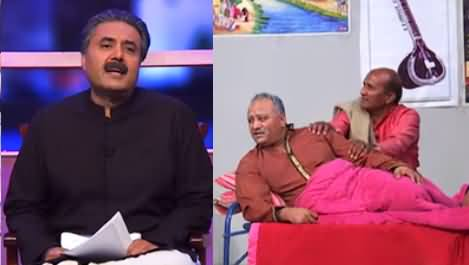 Khabarzar with Aftab Iqbal (Eid Special Show) [Day-1] - 5th June 2019
