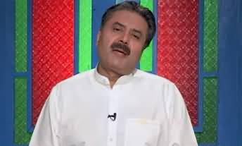 Khabarzar With Aftab Iqbal (Episode 127) - 26th September 2019