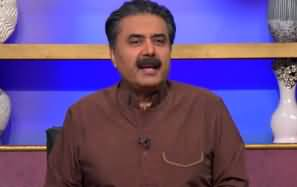Khabarzar With Aftab Iqbal (Episode 137) - 17th October 2019