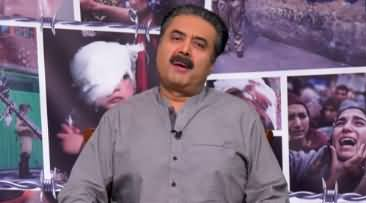 Khabarzar With Aftab Iqbal (Episode 144) - 27th October 2019