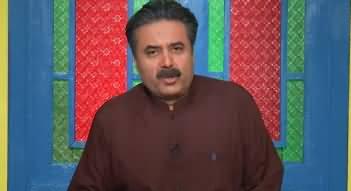 Khabarzar With Aftab Iqbal (Episode 153) - 15th November 2019