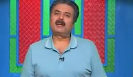Khabarzar With Aftab Iqbal (Episode 193) - 13th January 2020