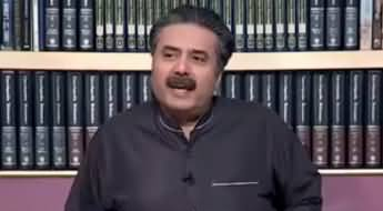 Khabarzar with Aftab Iqbal (Episode 195) - 15th January 2020