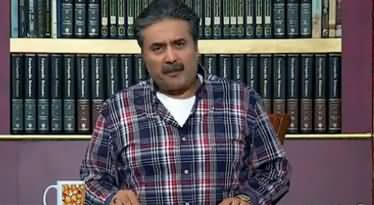 Khabarzar with Aftab Iqbal (Episode 26) - 5th June 2020