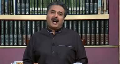 Khabarzar with Aftab Iqbal (Episode 27) - 7th June 2020