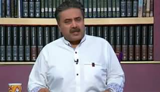 Khabarzar with Aftab Iqbal (Episode 29) - 13th June 2020