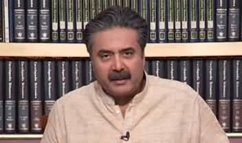 Khabarzar with Aftab Iqbal (Episode 33) - 25th June 2020