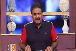 Khabarzar With Aftab Iqbal (Episode 92) – 27th June 2019
