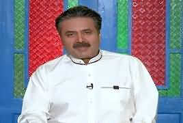 Khabarzar With Aftab Iqbal [REPEAT] – 18th January 2019