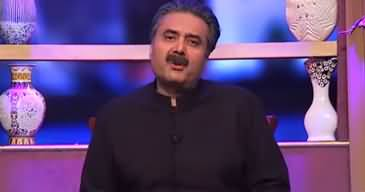 Khabarzar with Aftab Iqbal Show (Eid Special) - 25th May 2020