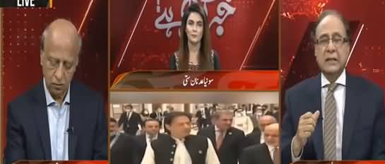Khabr Garm Hai (Afghan President's Allegations on Pakistan) - 19th July 2021