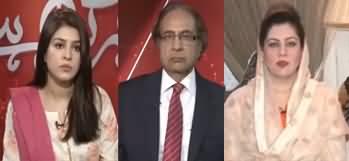 Khabr Garm Hai (Allegations on Jahangir Tareen) - 6th April 2020