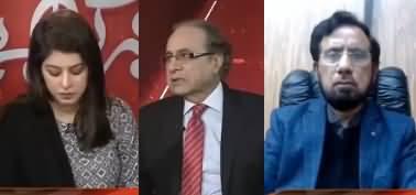 Khabr Garm Hai (Awami Masayl Kaise Hal Honge?) - 21st January 2020