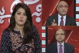 Khabr Garm Hai (Did PTI Govt Bring Any Change?) – 1st April 2019