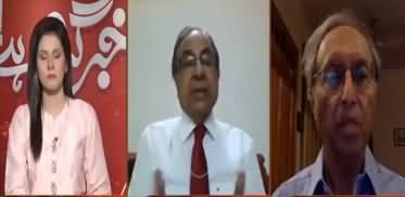 Khabr Garm Hai (Difficulties For Govt) - 18th June 2020