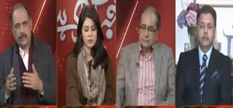 Khabr Garm Hai (Discussion on Multiple Issues) - 30th January 2020