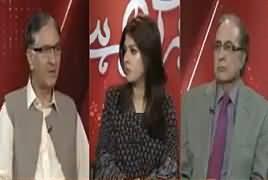 Khabr Garm Hai (Hakumat Aur Opposition Ki Mahaz Arai) – 10th July 2019