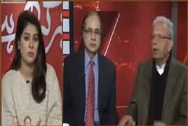 Khabr Garm Hai (Internal Differences of PTI Ministers) – 12th February 2019