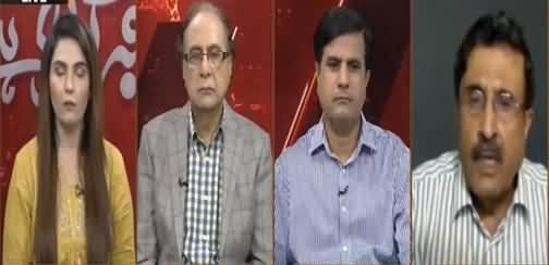 Khabr Garm Hai (Is PTI Strengthening Itself in Punjab?) - 29th July 2021