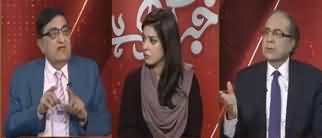 Khabr Garm Hai (Judge Video Scandal, Maryam Nawaz ECL) - 10th December 2019