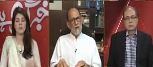 Khabr Garm Hai (Kia Baraf Pighal Rahi Hai?) - 5th November 2019