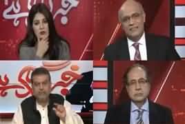 Khabr Garm Hai (Kia PTI Ko Apne Allies Se Khatra) – 13th March 2019