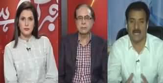 Khabr Garm Hai (Load Shedding in Karachi) - 9th July 2020
