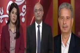 Khabr Garm Hai (Maryam Aurangzeb Statements) – 9th January 2019