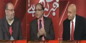 Khabr Garm Hai (Mehngai Mein Izafa) - 2nd January 2020