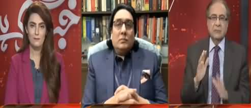 Khabr Garm Hai (PDM Still Not Ready to Resign) - 30th December 2020