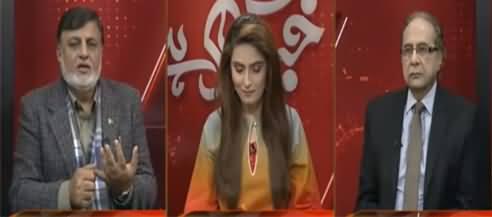 Khabr Garm Hai (PTI Foreign Funding Case) - 20th January 2021