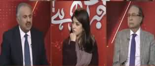 Khabr Garm Hai (PTI & PMLQ Issues Settled) - 10th February 2020