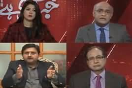 Khabr Garm Hai (Punjab MPAs Salaries Double) – 14th March 2019