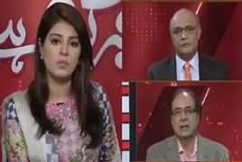 Khabr Garm Hai (Shahbaz Sharif Left PAC Chairmanship) – 2nd May 2019