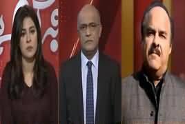 Khabr Garm Hai (Shahbaz Sharif PAC Chairmanship Issue) – 11th February 2019
