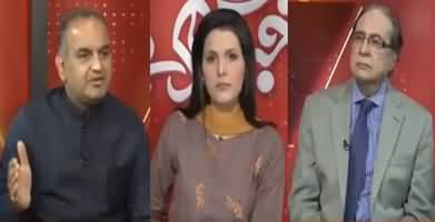 Khabr Garm Hai (Usman Buzdar Ki NAB Mein Talbi) - 6th August 2020