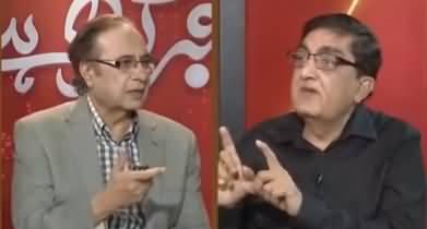 Khabr Garm Hai (Usman Buzdar Ki Qayadat Per Aitmad Ka Izhar) - 2nd July 2020