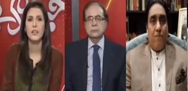 Khabr Garm Hai (Uzair Baloch JIT Issue) - 8th July 2020