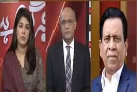 Khabr Garm Hai (Victims Waiting For Justice) – 22nd January 2019