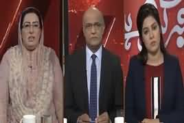 Khabr Garm Hai (What Is The Purpose of Opposition Alliance) – 16th January 2019