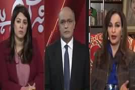 Khabr Garm Hai (When Govt Will Pay Attention To Public Issues) – 17th January 2019