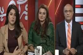Khabr Garm Hai (Who Is Pressurizing Govt For NRO) – 15th January 2019